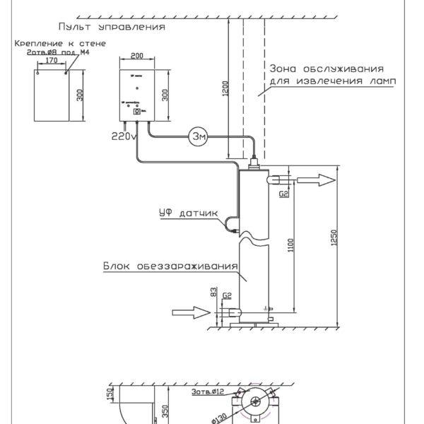 Установка обеззараживания воды ОДВ 15 м3/час.