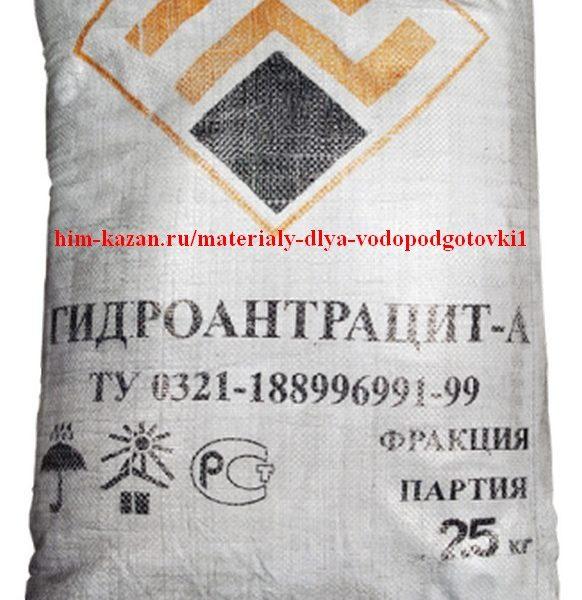 Гидроантрацит 25,0 кг., 28 кг.