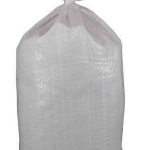 Гравий фракции 2-5 мм в мешках по 25 кг.