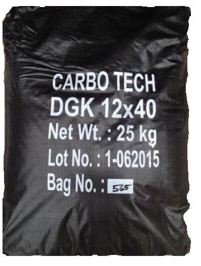 Гранулированный активированный уголь в мешках 50 л., или 25 кг.(Германия)