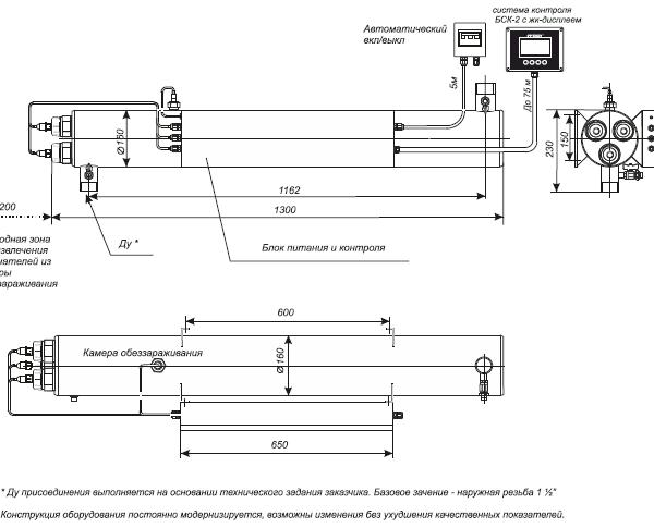 Установка обеззараживания воды  УОВ-УФТ-П-15 для питьевой воды