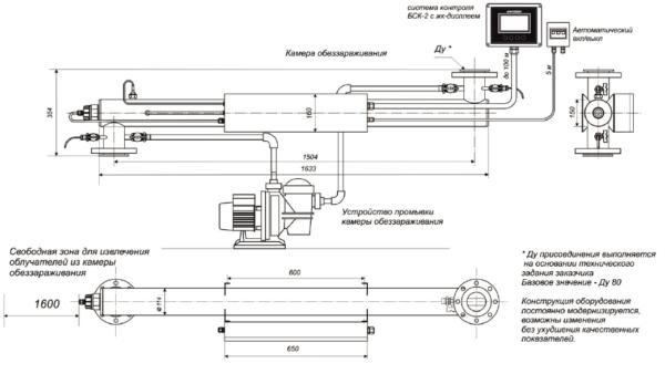Установка обеззараживания воды  УОВ-УФТ-АМ-1-114 для питьевой воды