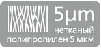 5micron_logo