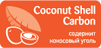 coconut_shell_carbon_logo