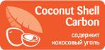 coconut_shell_carbon_logo