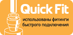quickfit_logo