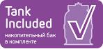 tank_incl_logo