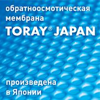 toray_jap_lght