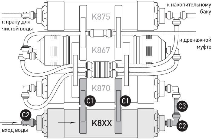 x872_pre